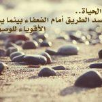 كلام حزين عن الدنيا , اروع الكلمات الحزينه عن الدنيا