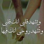 كلام جميل عن الحب , الحب الحقيقي في صورة