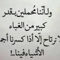 رمزيات كلام جميل , عبارات رائعه جميله