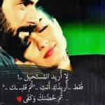 صور رومانسيه ساخنه , الحب و الرومانسية فى صوره