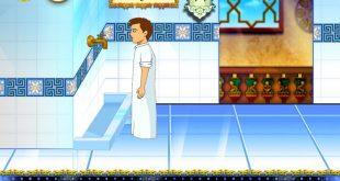 صور كيفية الوضوء للصلاة , خطوات الوضوء الصحيحه