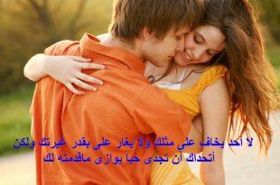 صور تحميل صور رومانسيه , صوره جميله للحب والرومانسيه