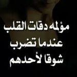 كلام حزين من القلب , عبارات حزينه جدا ومؤثره