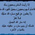 دعاء للمسلمين , صور ادعيه دينيه مستجابه