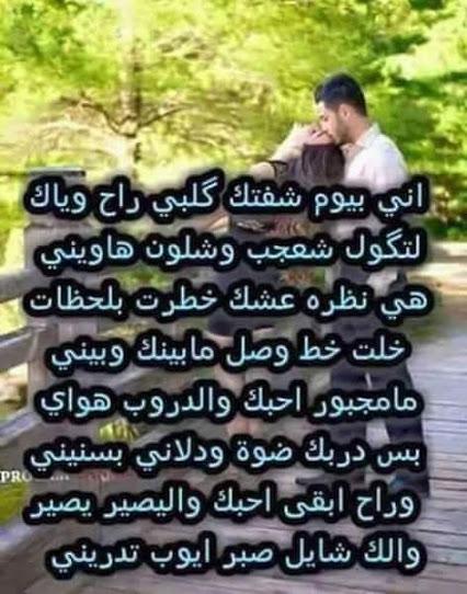 اشعار حب وغزل اشعار تعبر عن مشاعر الحب والغزل كلام نسوان