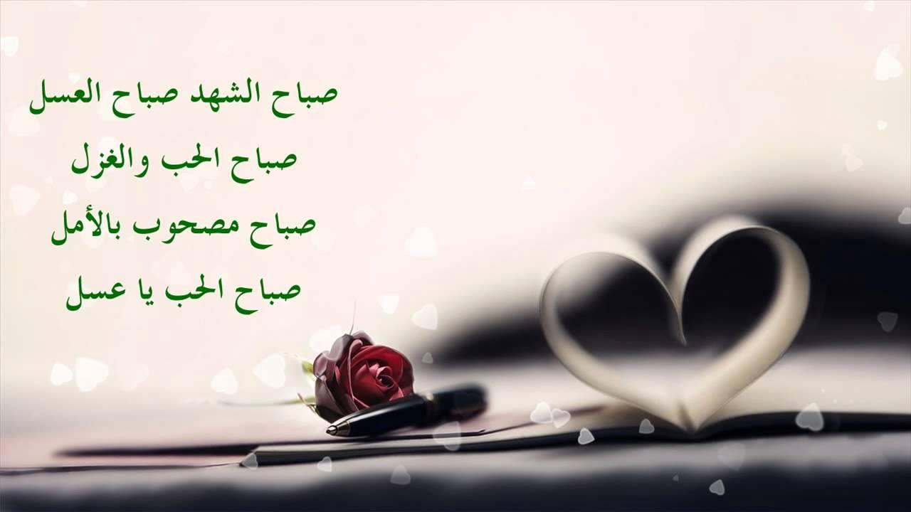 اهدي حبيبك حبيبتك احلي رسايل الصباح 1 أحلى صباح صباحك Youtube