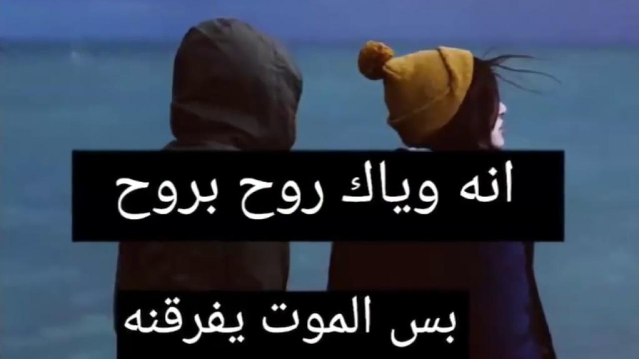 تحميل اشعار حب mp3
