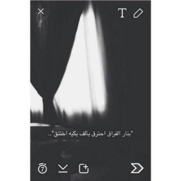 مجموعة صور لل كلام فراق صديقتي اسك