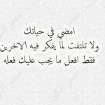 كلمات جميلة جدا ومعبرة , صور عليها كلام جميل وتوثر فى حياتنا