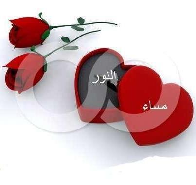 صورة اجمل مساء الخير , كلمات عن مساء الخير 2935 3