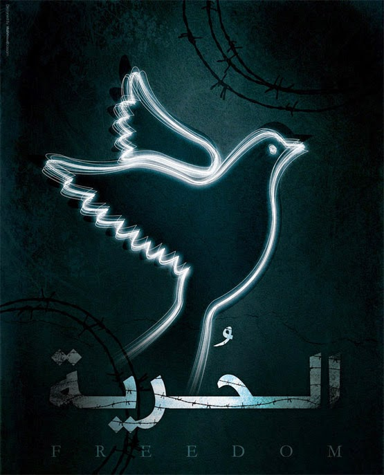 صورة موضوع تعبير عن الحرية , تعبير عن حريه جميع الشعوب