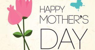 صورة متى عيد الام , يوم العالمى للام