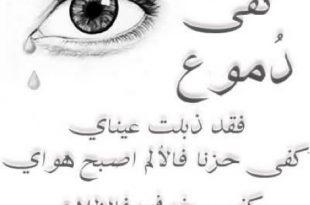 صورة رسائل زعل الحبيبة على الحبيب , كلمات زعل بين الحبيب والحبيبه