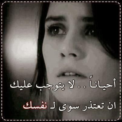 صورة صور حزينه مكتوب عليها , صور مكتوباا عليها اصعب الكلمات الحزينه