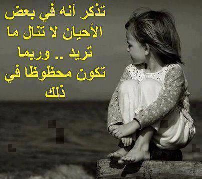 صورة رسالة عتاب للحبيب , اجمل كلمات العتاب للمحبوب