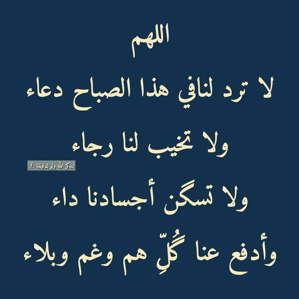حكمة الصباح اجمل كلمات وعبارات للصباح كلام نسوان