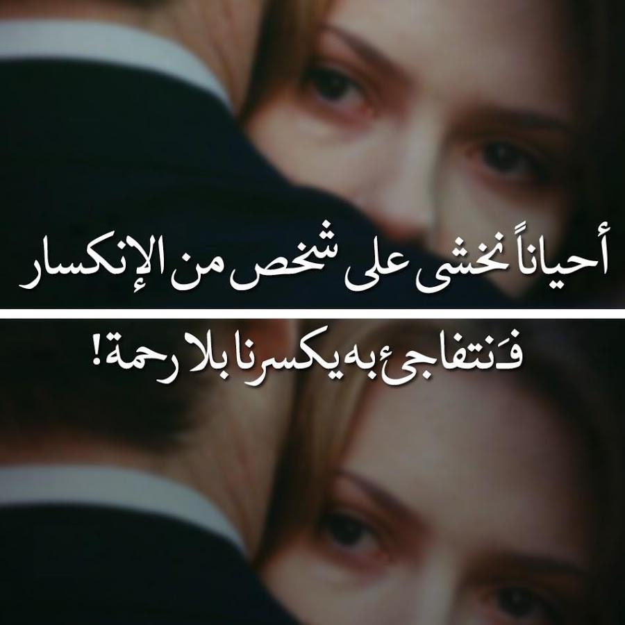 صورة صور عتاب للحبيب , اجمل كلمات العتاب للحبيبين