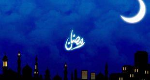 صورة اول ايام رمضان , اجمل التهاني بحلول شهر رمضان 3459 9 310x165