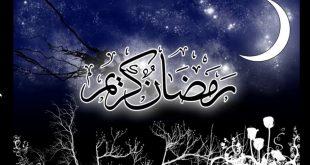 صورة اجمل صور عن رمضان , صور معبرة عن رمضان 3485 13 310x165