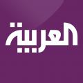 تردد قناة العربية , احدث ترددات قناة العربية للاخبار