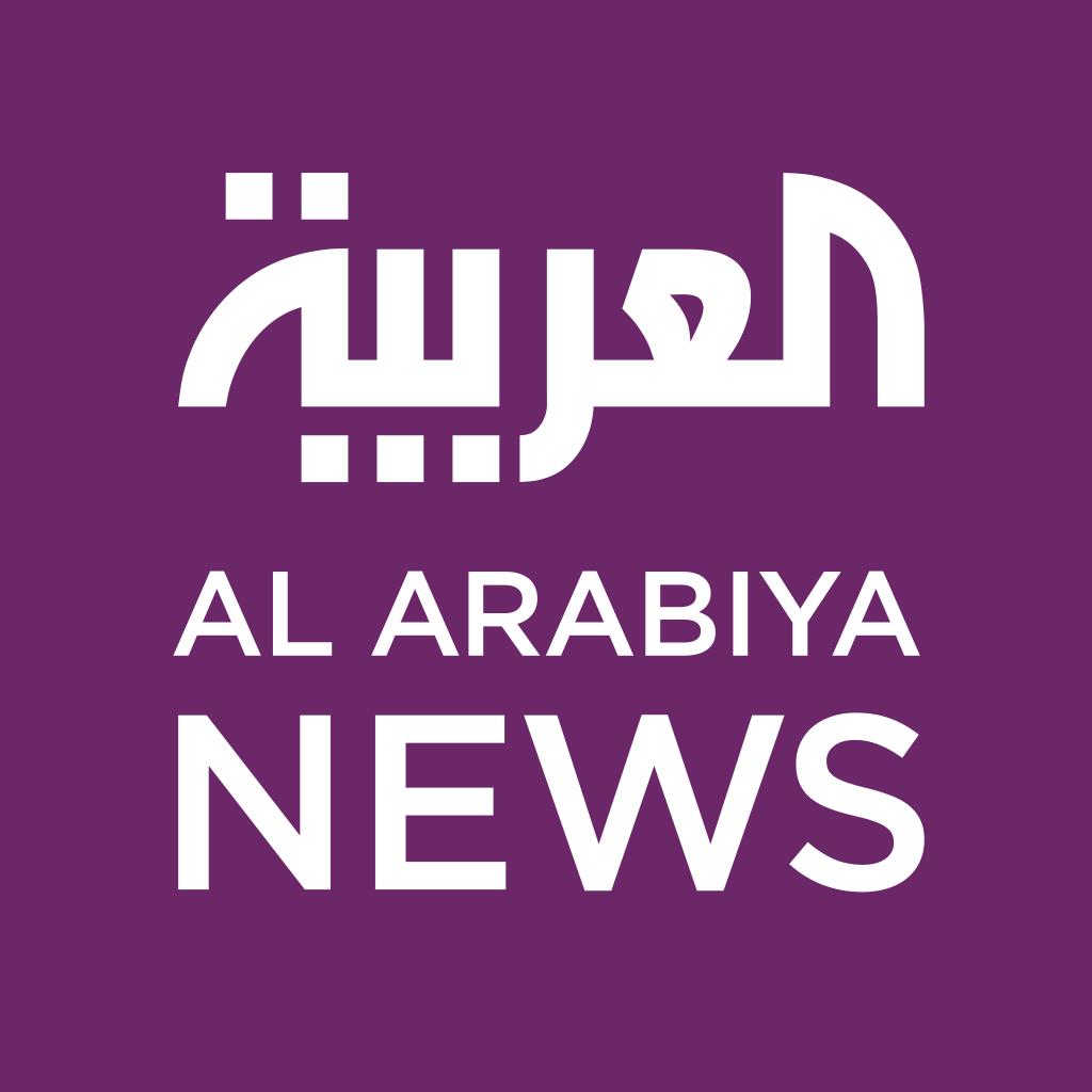 صورة تردد قناة العربية , احدث ترددات قناة العربية للاخبار 3526 2