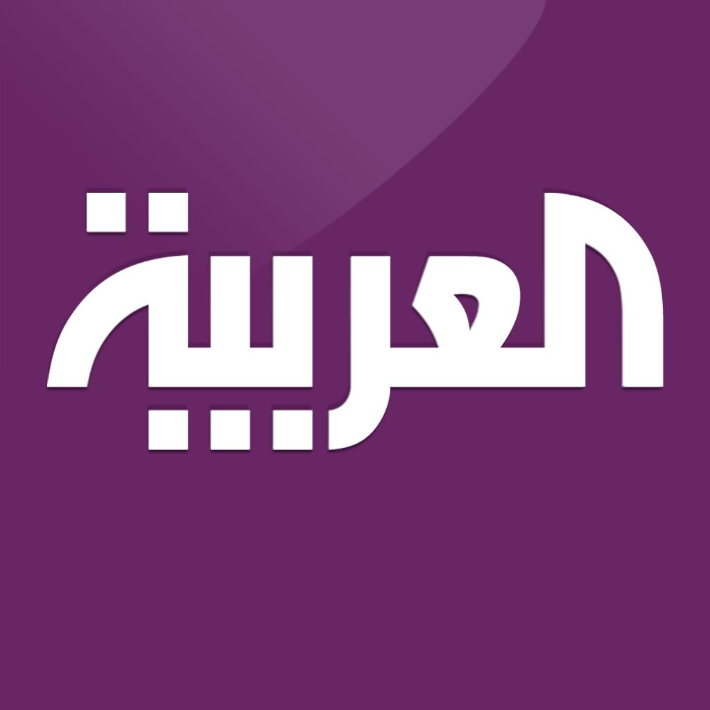 صورة تردد قناة العربية , احدث ترددات قناة العربية للاخبار 3526