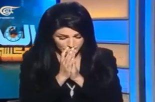 صورة لينا زهر الدين , المذيعة الشهيرة لينا زهر الدين