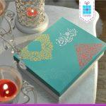 هدايا رمضان , اجمل الهدايا الرمضانية للزيارات