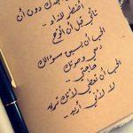 اجمل ماقيل في الحب , كلمات عن الحب
