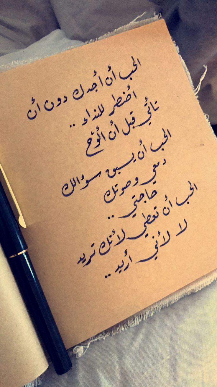 اجمل ماقيل في الحب كلمات عن الحب كلام نسوان