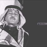 كلمات ضناني الشوق , اجمل اغاني محمد عبده