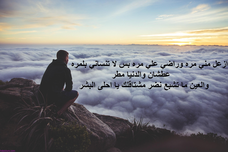 صورة صور فراق حزينه , اروع صور معبرة عن الم الفراق