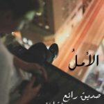 صور فراق حزينه , اروع صور معبرة عن الم الفراق