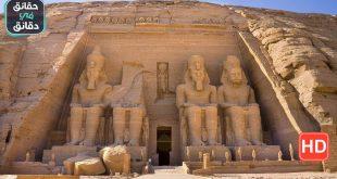 صور حضارة مصر القديمة , كل ما يلزمك للتعرف علي الحضارة المصرية القديمة وتاريخها