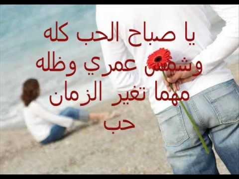 صورة مسجات صباح الخير حبيبي , اجمل رسائل صباحية لحبيبك 4237 5