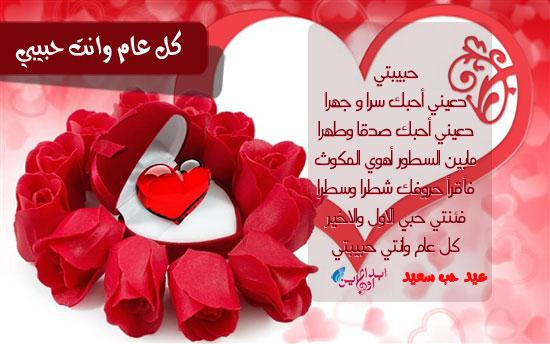 صورة مسجات صباح الخير حبيبي , اجمل رسائل صباحية لحبيبك 4237 8