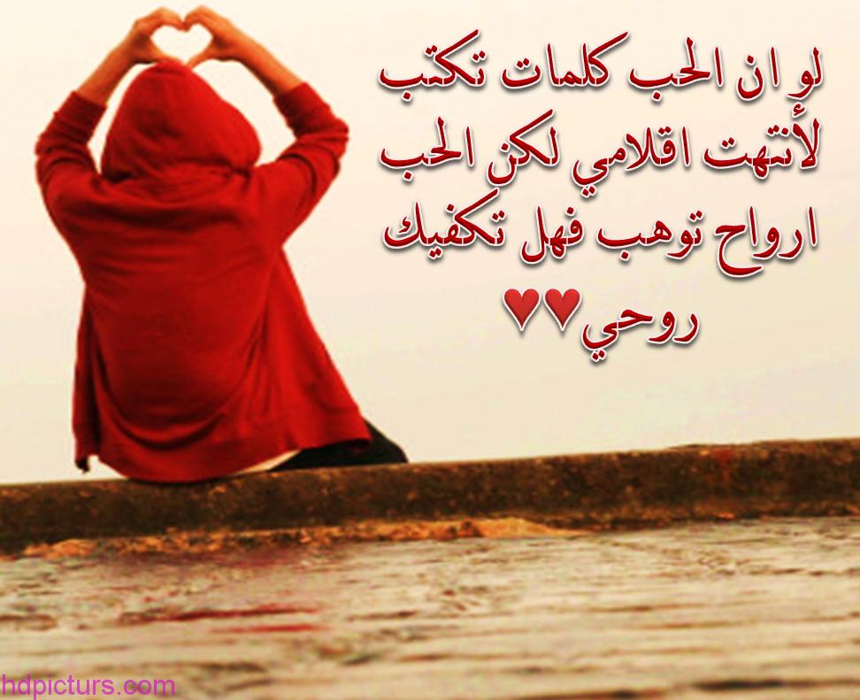 صورة صور حب جميله , اروع الصور الجميلة عن الحب