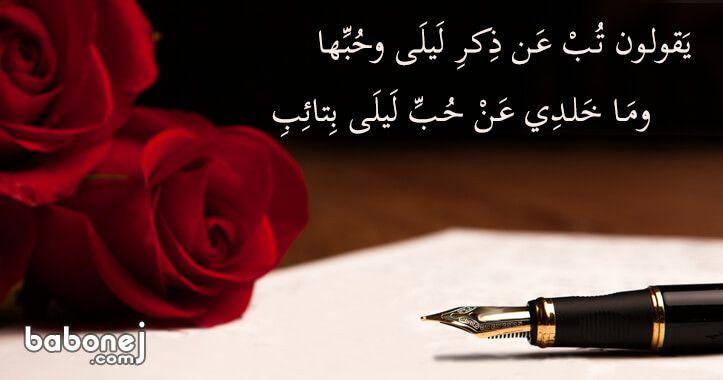 مجموعة صور لل قصيدة عن حب زوجة
