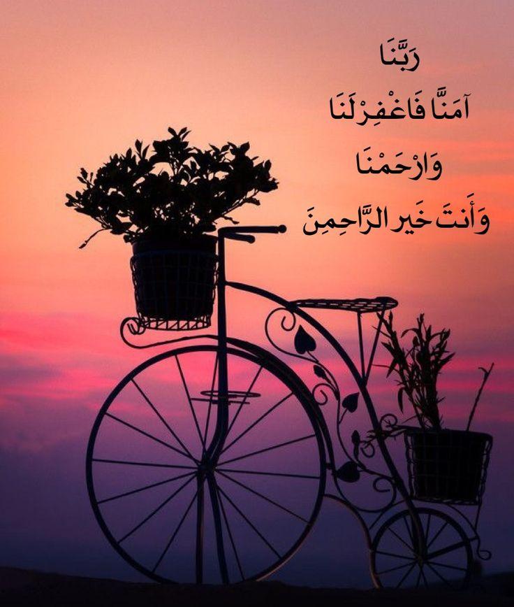 صورة صور مكتوب عليها كلام جميل , اجمل الصور مكتوب عليها عبارات جميلة