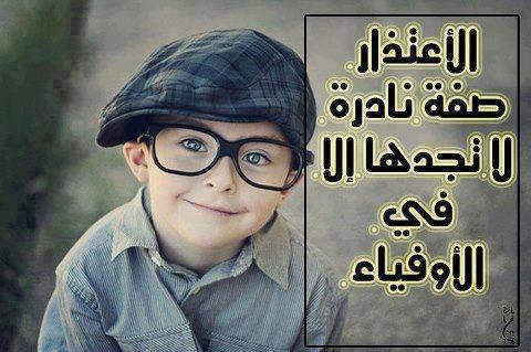 صورة اجمل الصور للفيس بوك , صور جميلة منوعة للنشر على الفيسبوك 4367 12