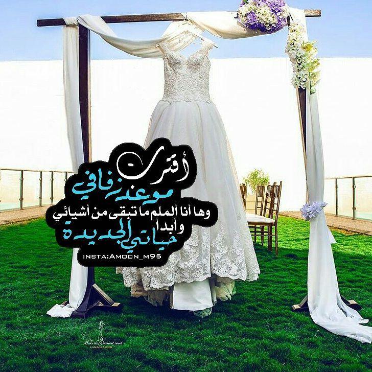 صورة رمزيات عرايس , اجمل صور ورمزيات العروس 4424 1