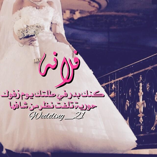 صورة رمزيات عرايس , اجمل صور ورمزيات العروس 4424 9