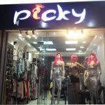محلات ملابس , احلى و اجمل محلات الملابس المشهوره