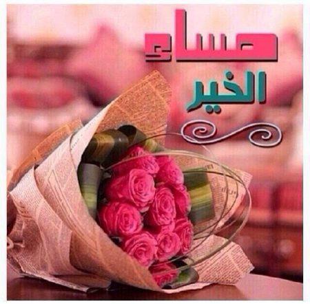صورة رمزيات مساء الخير , اروع صور مساء الخير 339 7