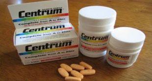 صور افضل حبوب فيتامينات للجسم , اهمية حبوب الفيتامين للجسم
