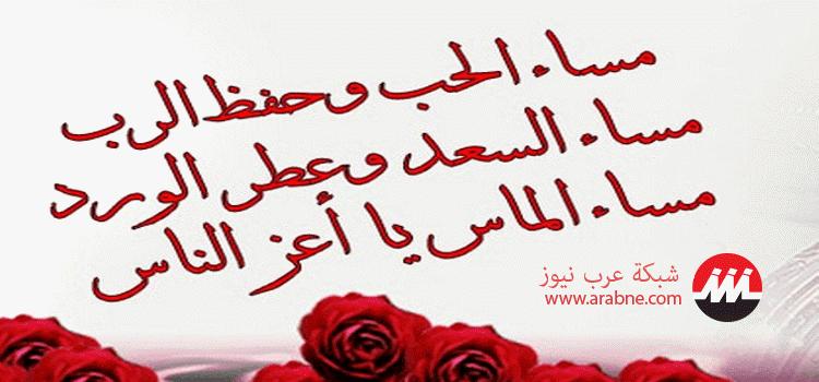 صورة رسائل حب مصرية , اروع رسايل حب مصريه