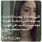 شعر عراقي حزين , اجمل الاشعار العراقيه المؤثره