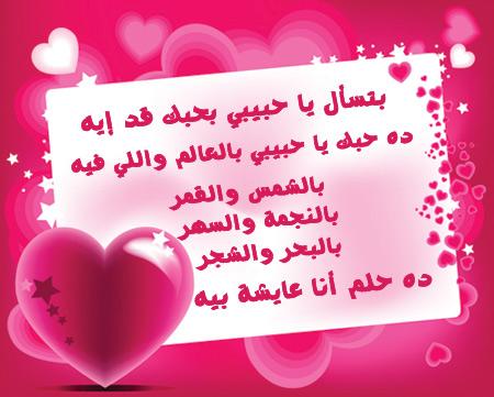 صورة رسايل غرام , ارسل لحبيبك رسالة من اجمل رسائل الحب