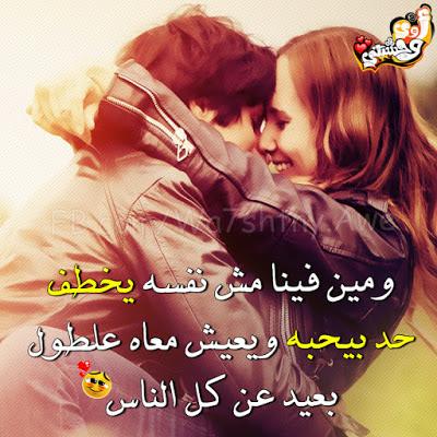 احلى كلام رومانسى اجمل كلمات الحب والغرام كلام نسوان