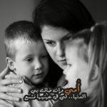 صور عن الام حزينه , اذا كنت تحب امك شوف اجمل الصور